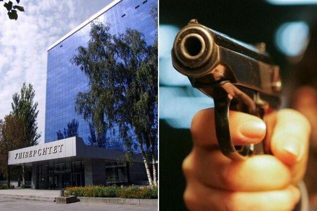 У Дніпрі в гуртожитку ДНУ хлопець прострелив голову першокурсниці