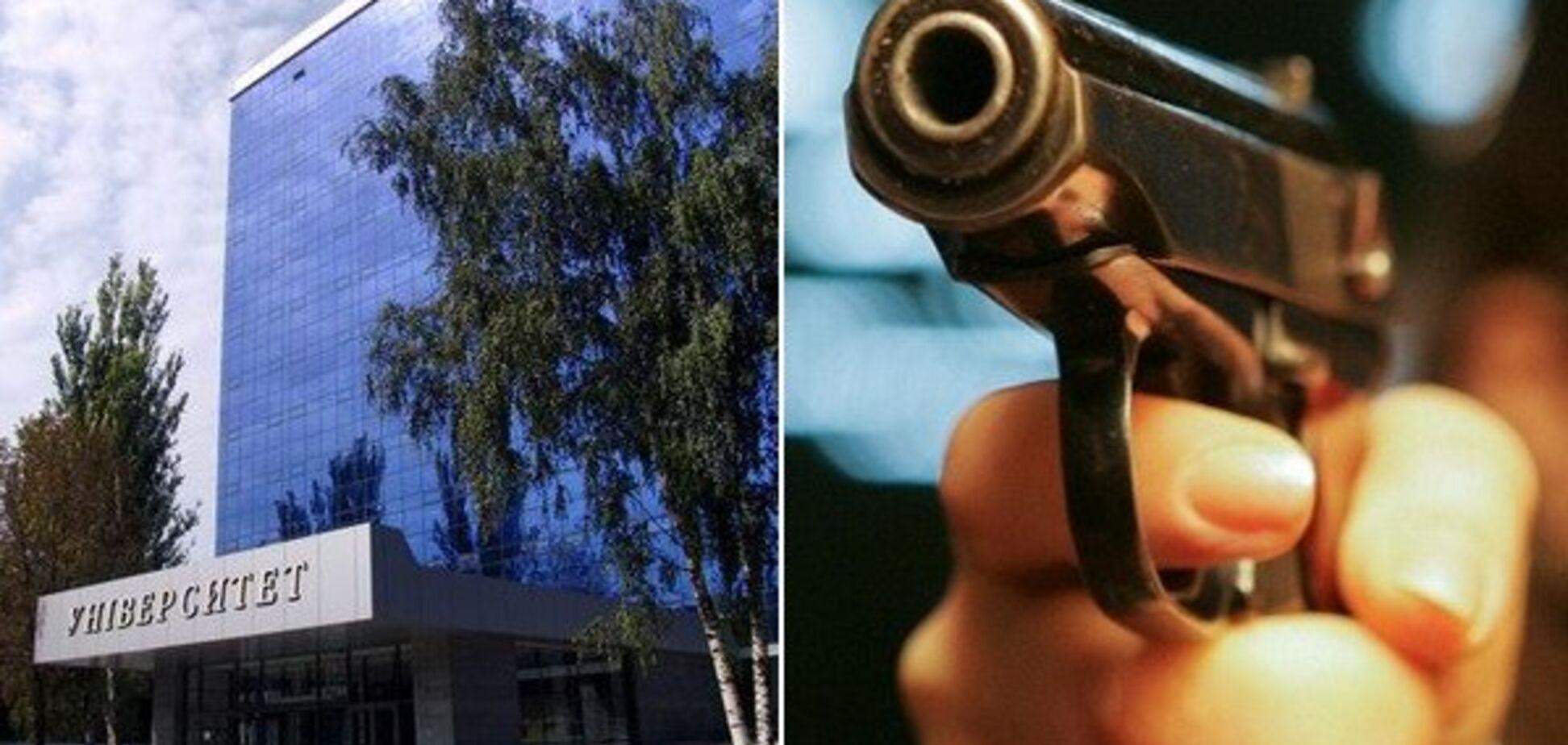 У Дніпрі в гуртожитку ДНУ хлопець прострелив голову першокурсниці: перші деталі
