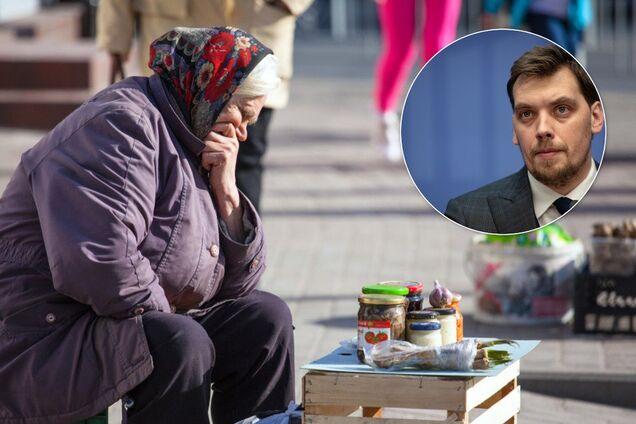 Маленькие пенсии и без обещанных зарплат: топ сюрпризов от бюджета Украины на 2020-й