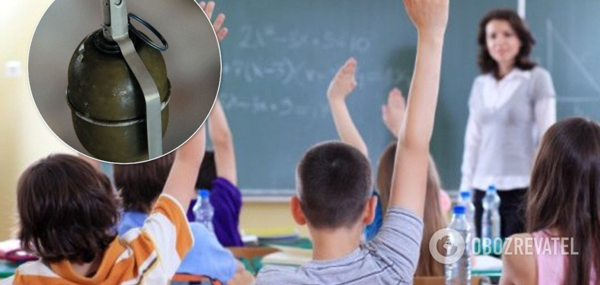 Було нудно: у Києві школяр кинув гранату в класі. Відео