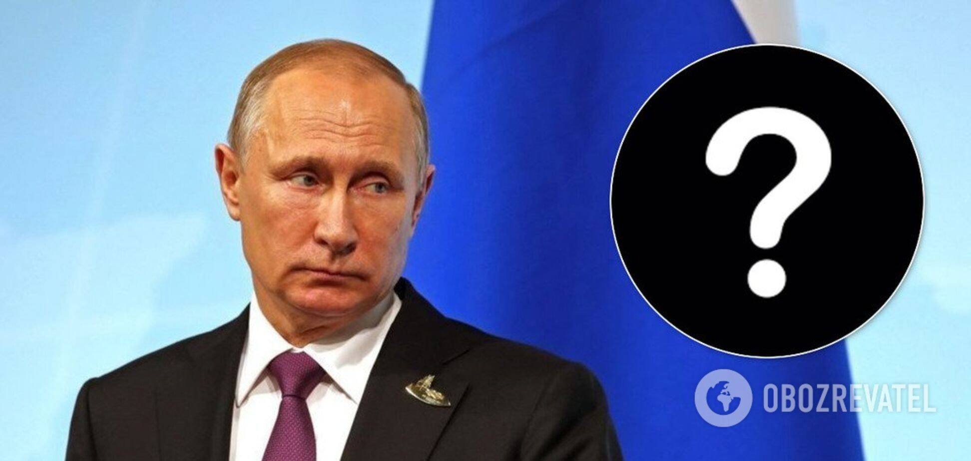 'Герой нашего времени': в России назвали преемников Путина