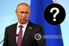 'Герой нашого часу': у Росії назвали наступників Путіна