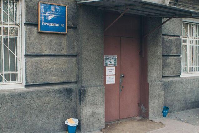 ЧП в общежитии ДНУ: парень выстрелил в голову девушке