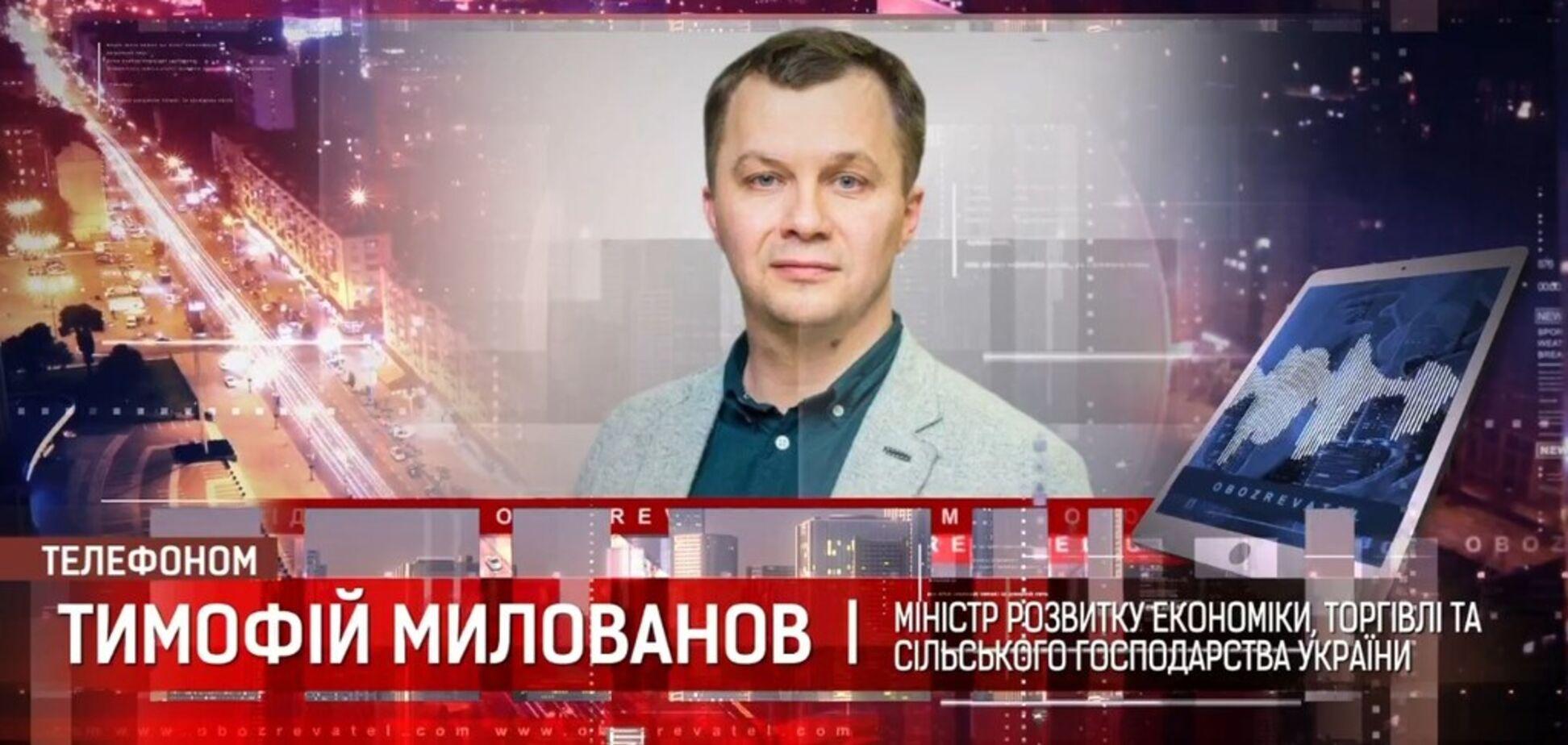 Як виростуть зарплати в Україні: Милованов назвав два сценарії