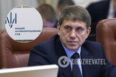 'Занял 1,249 млн долларов': САП отправила в суд дело экс-министра Насалика