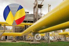 Нашли союзника в ЕС: Украина подготовилась к остановке транзита газа из РФ