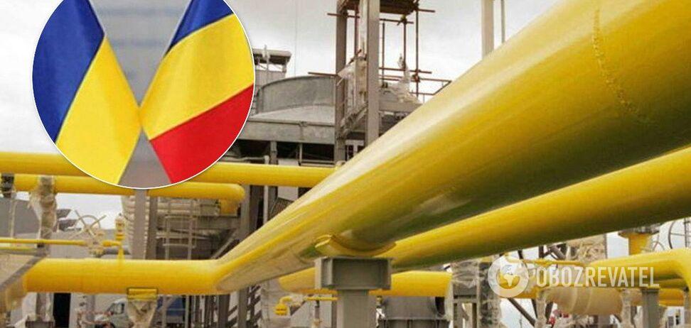 Знайшли союзника у ЄС: Україна підготувалася до зупинки транзиту газу з РФ