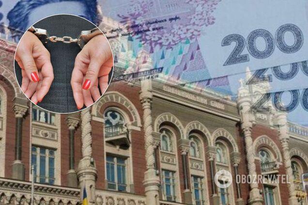 В Киеве на взятке попалась главный юрист НБУ