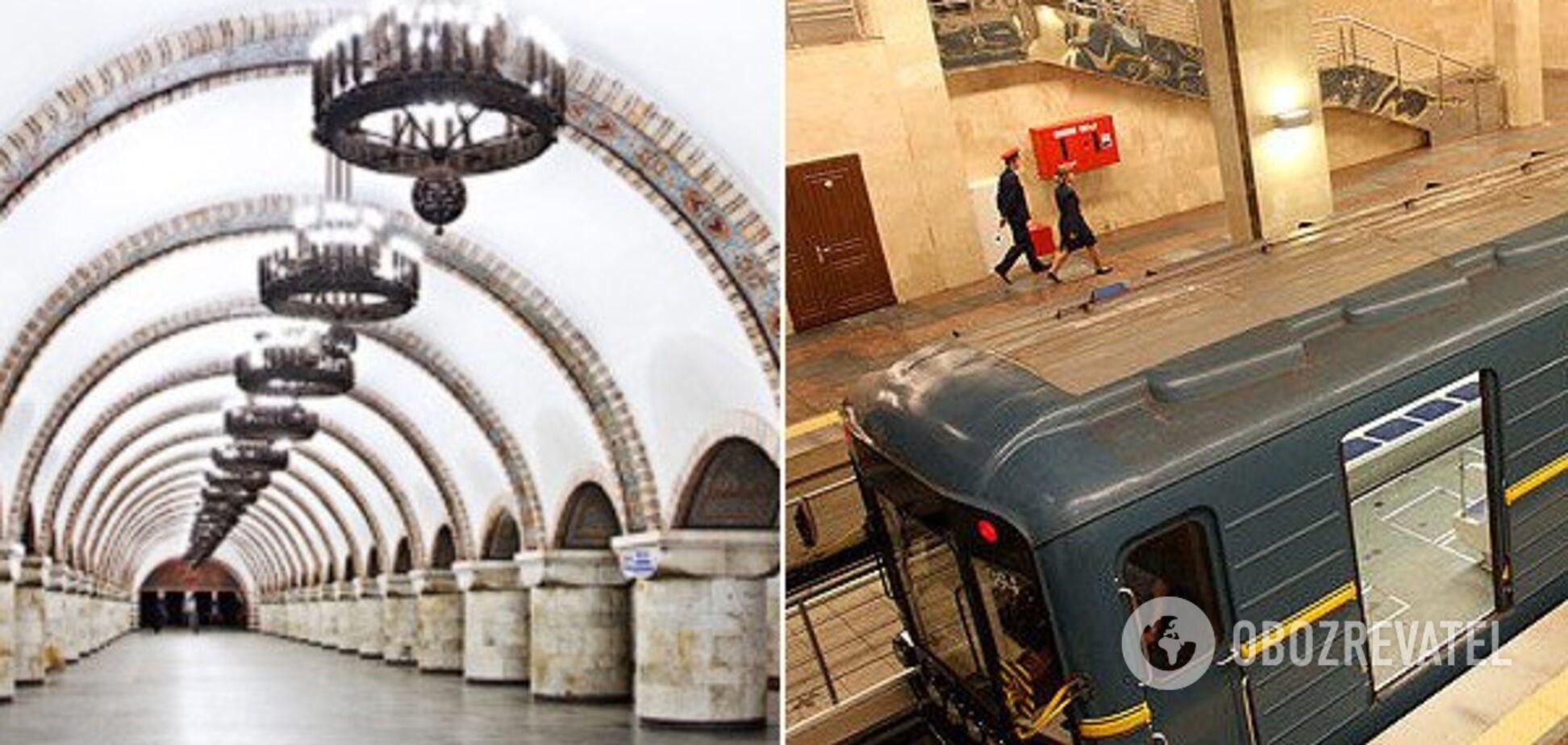 В Киеве экстренно закрывали три станции метро