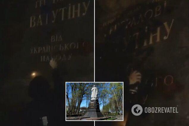 В Киеве неизвестные разрисовали памятник советскому военному Ватутину