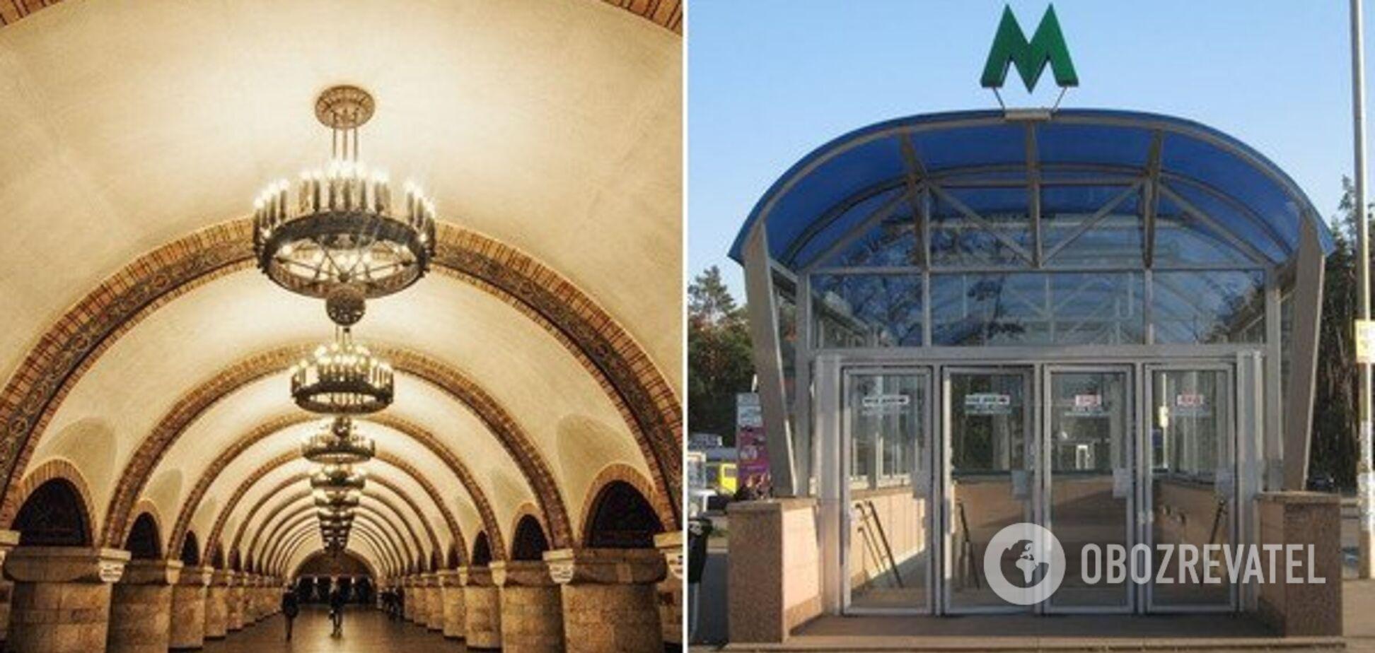 Станции метро 'Золотые Ворота' и 'Красный хутор'