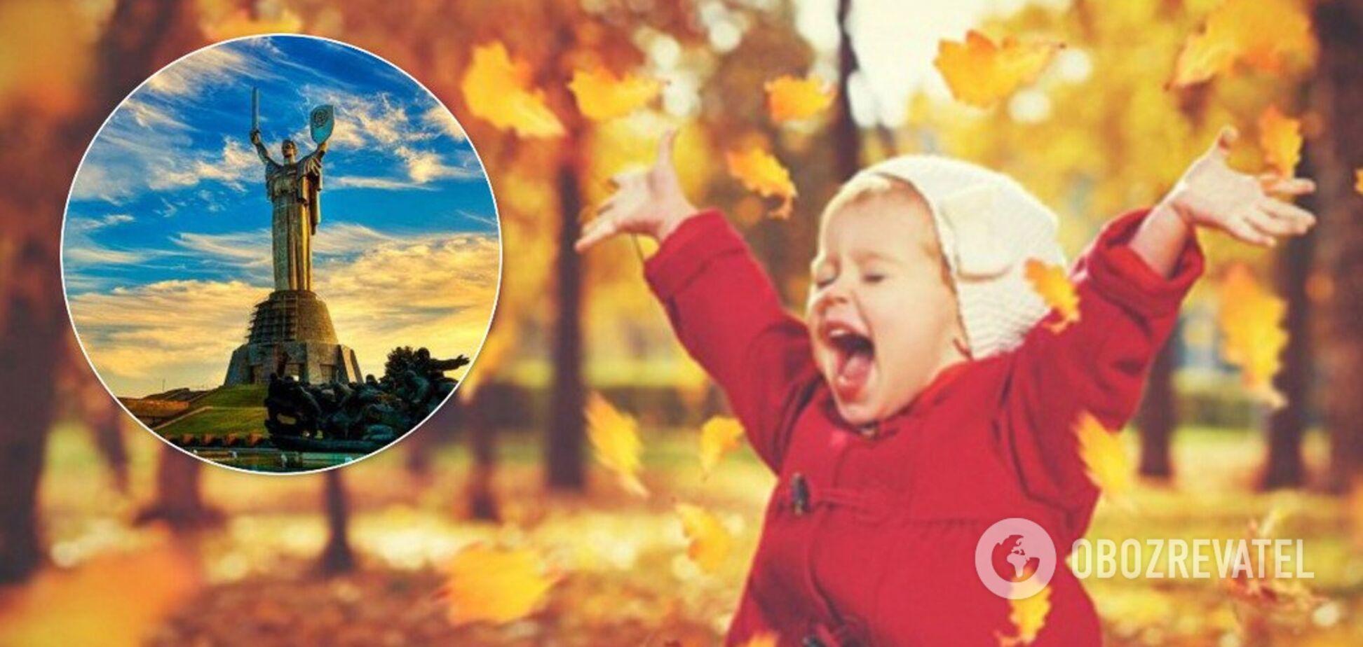 Осень в Киеве побила еще два температурных рекорда