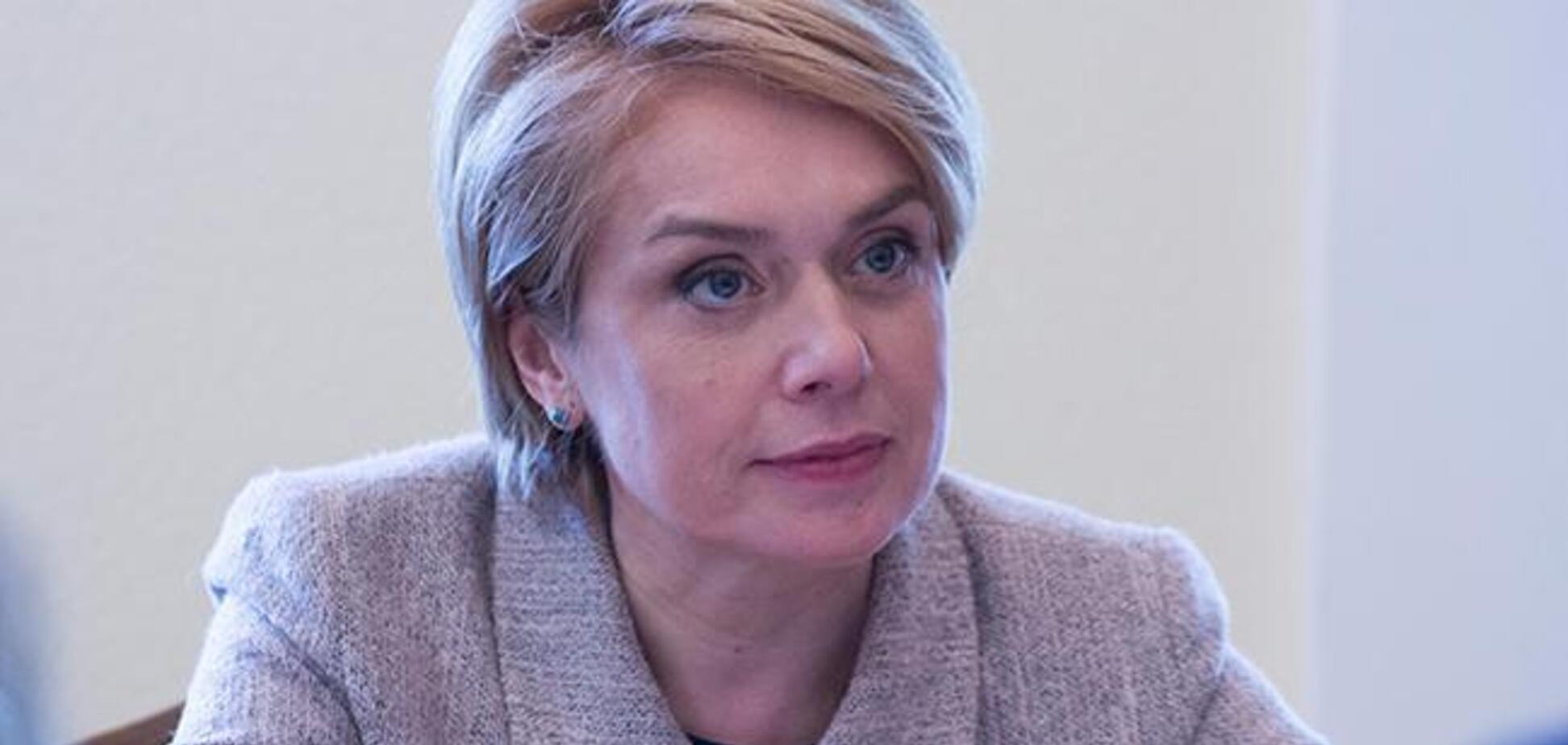 Гриневич вернулась в образование: стало известно, где работает экс-министр