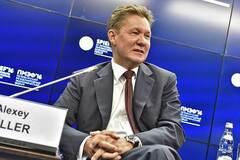'Газпром' проиграл и должен Украине несколько миллиардов