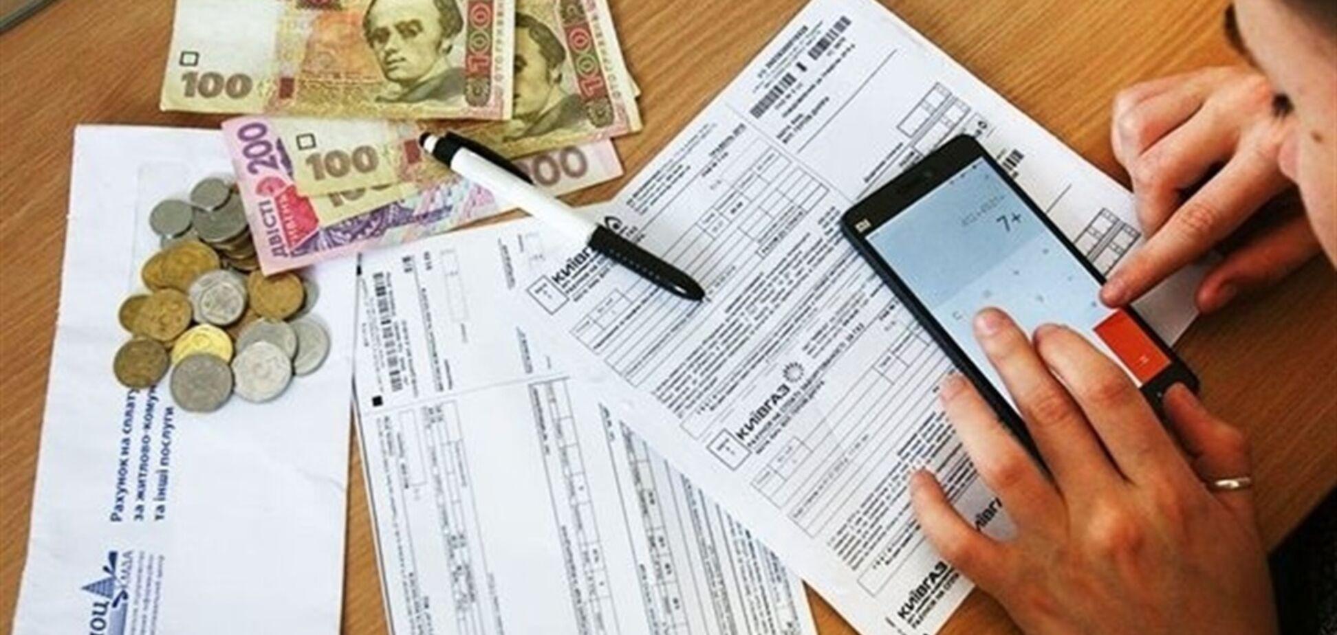В Україні масово перевірять одержувачів субсидій: хто може втратити допомогу
