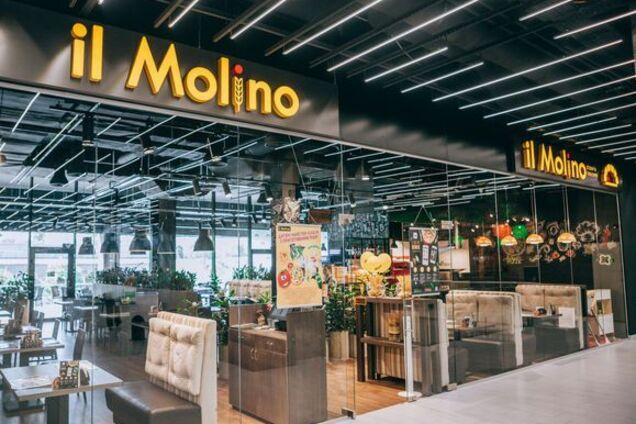 Піцерія Il Molino