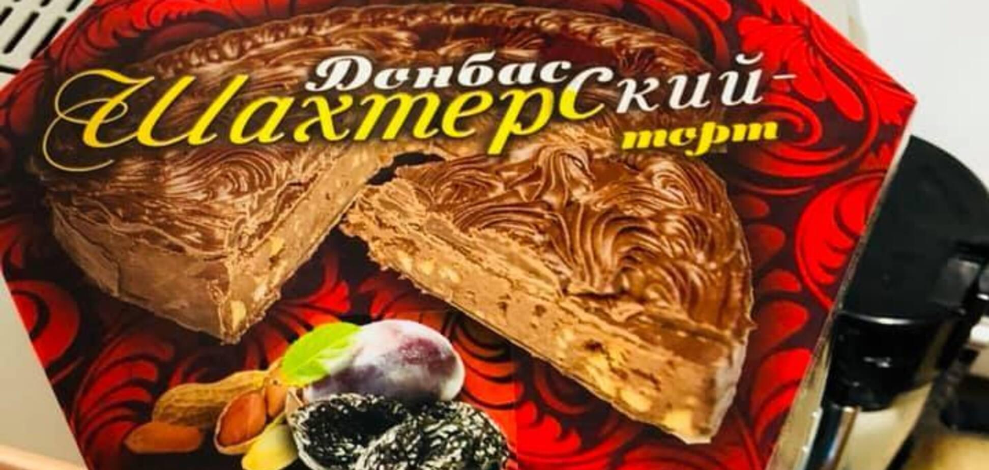 'Зроблено в 'ЛНР': Харків заполонили продукти з окупації