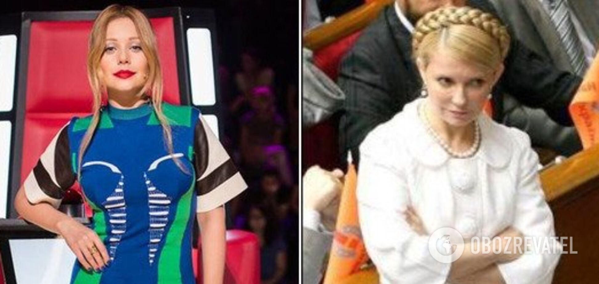 Від Тіни Кароль до Юлії Тимошенко: хто з українських знаменитостей одягається в Louis Vuitton