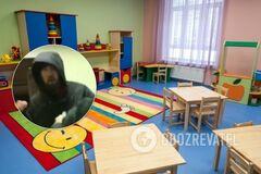 В России мужчина напал на воспитательницу в детском саду