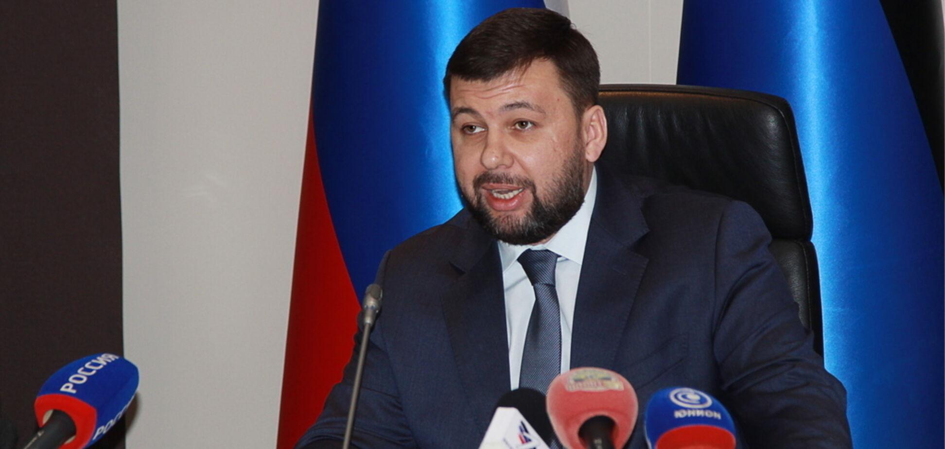 'Ответ будет зеркальным!' Главарь 'ДНР' вспыхнул угрозами из-за ситуации в Петровском
