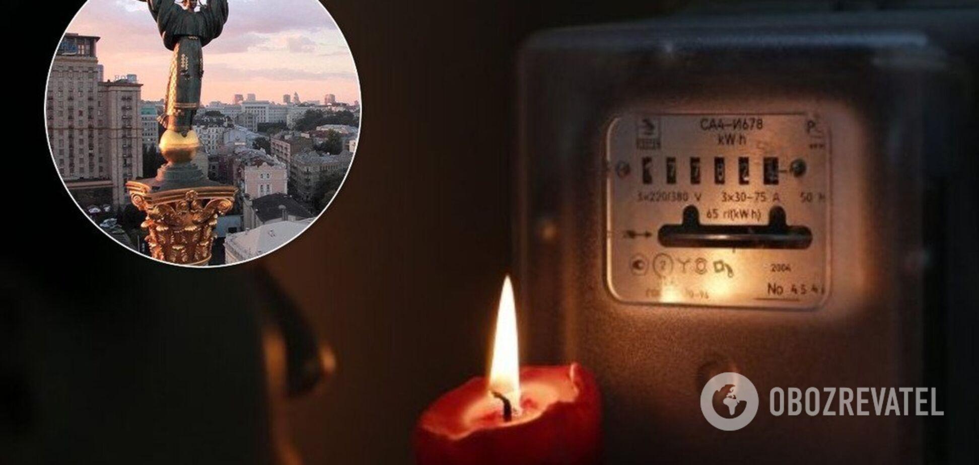 Кияни можуть залишитися без світла: під загрозою сотні тисяч людей