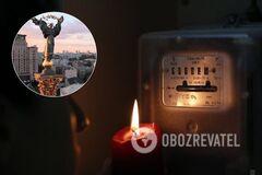 Киевляне могут остаться без света: под угрозой сотни тысяч человек