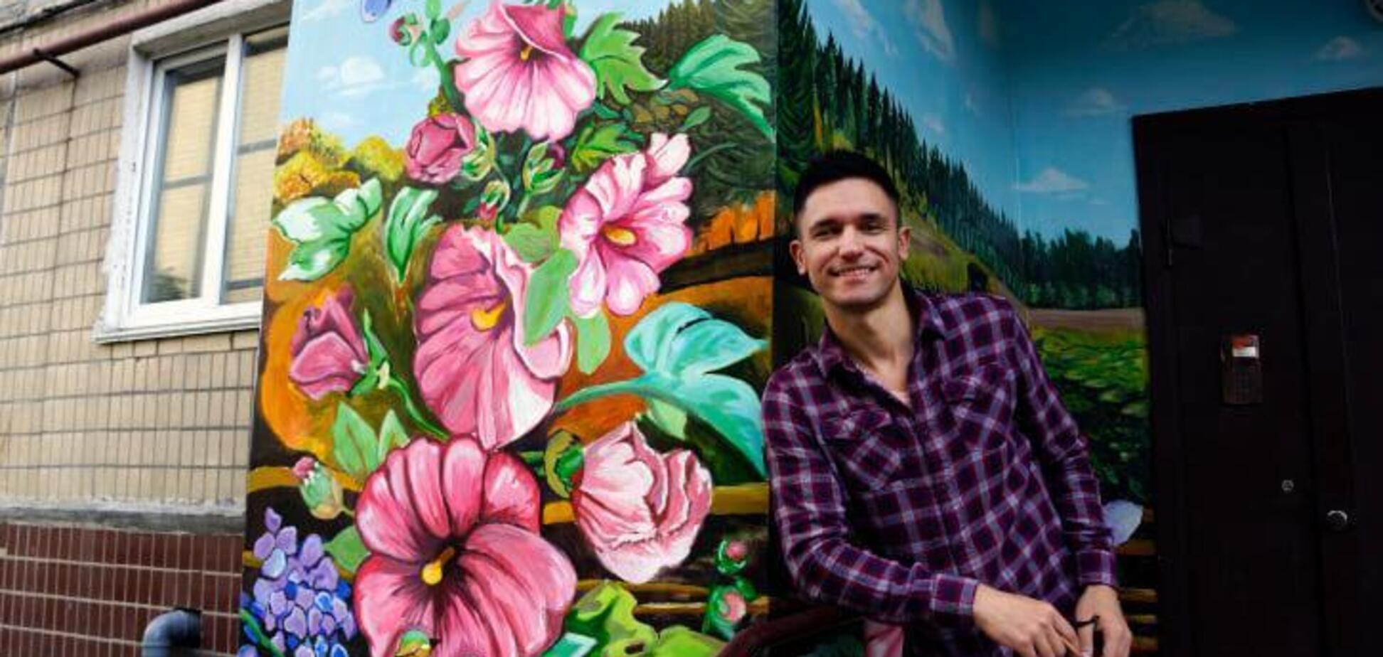 В Днепре художник превратил подъезд в произведение искусства