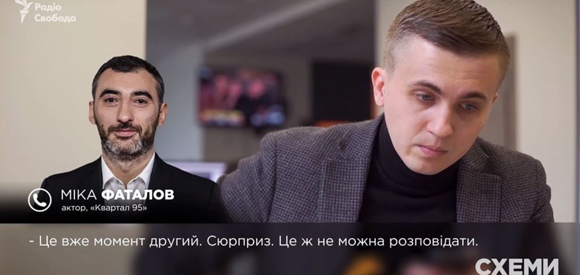 ''Сюрприз, рассказывать нельзя'': окружение Зеленского тайно встречается с олигархами и бизнесменами