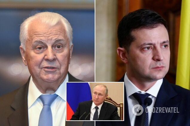 Леонид Кравчук, Владимир Зеленский и Владимир Путин