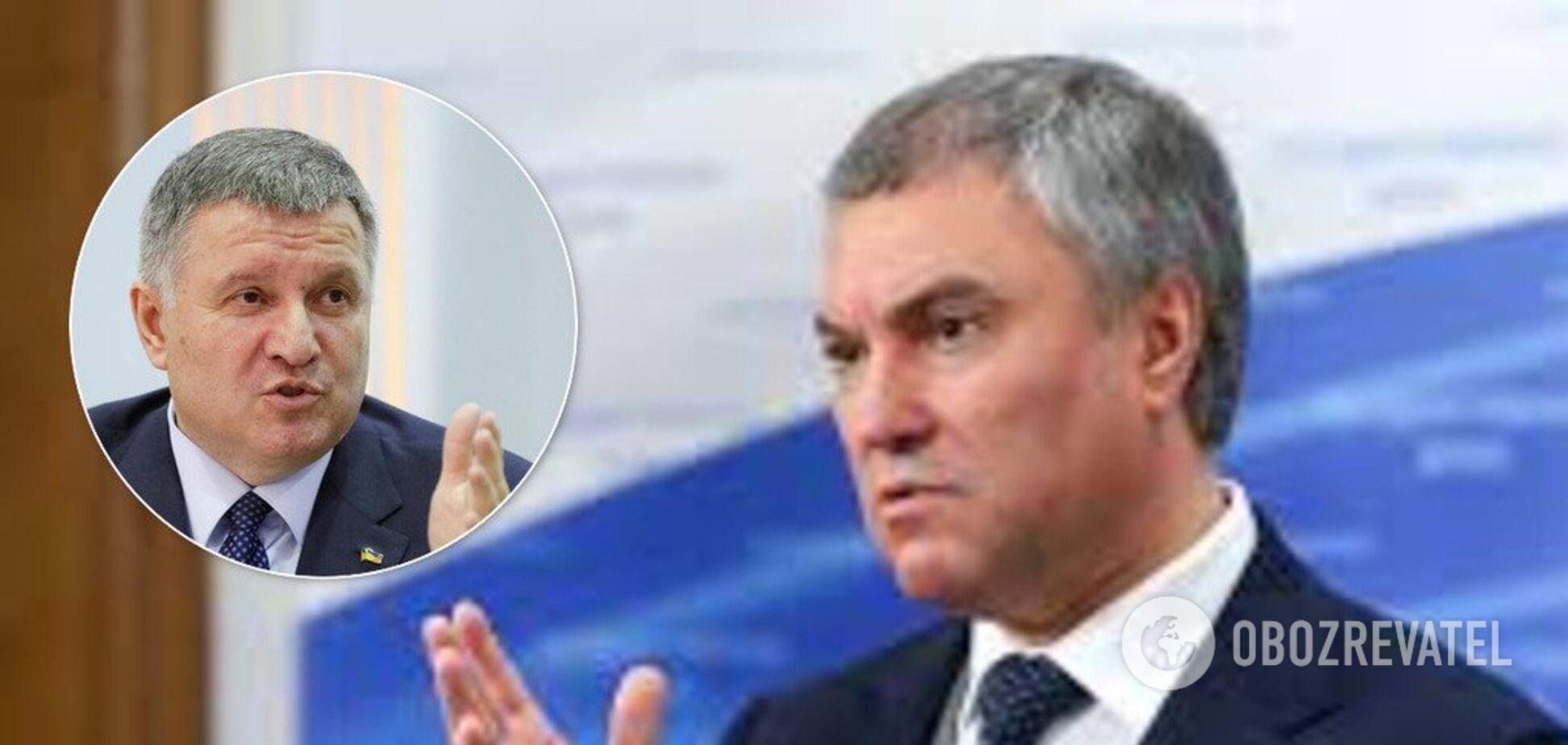 'Російський дурень!' Аваков висміяв людину Путіна через 'наступ' на Україну