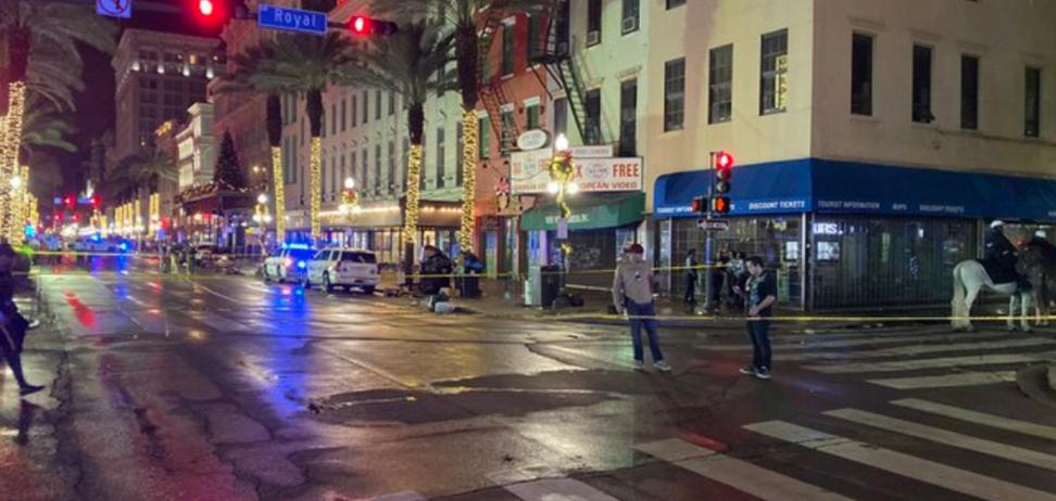 В США подстрелили 11 человек: фото и видео с места ЧП