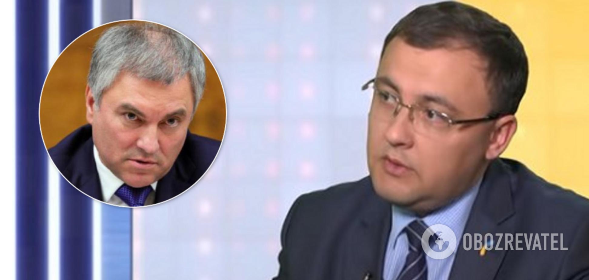 У Путіна пригрозили Україні розпадом: у МЗС яскраво відповіли окупантам