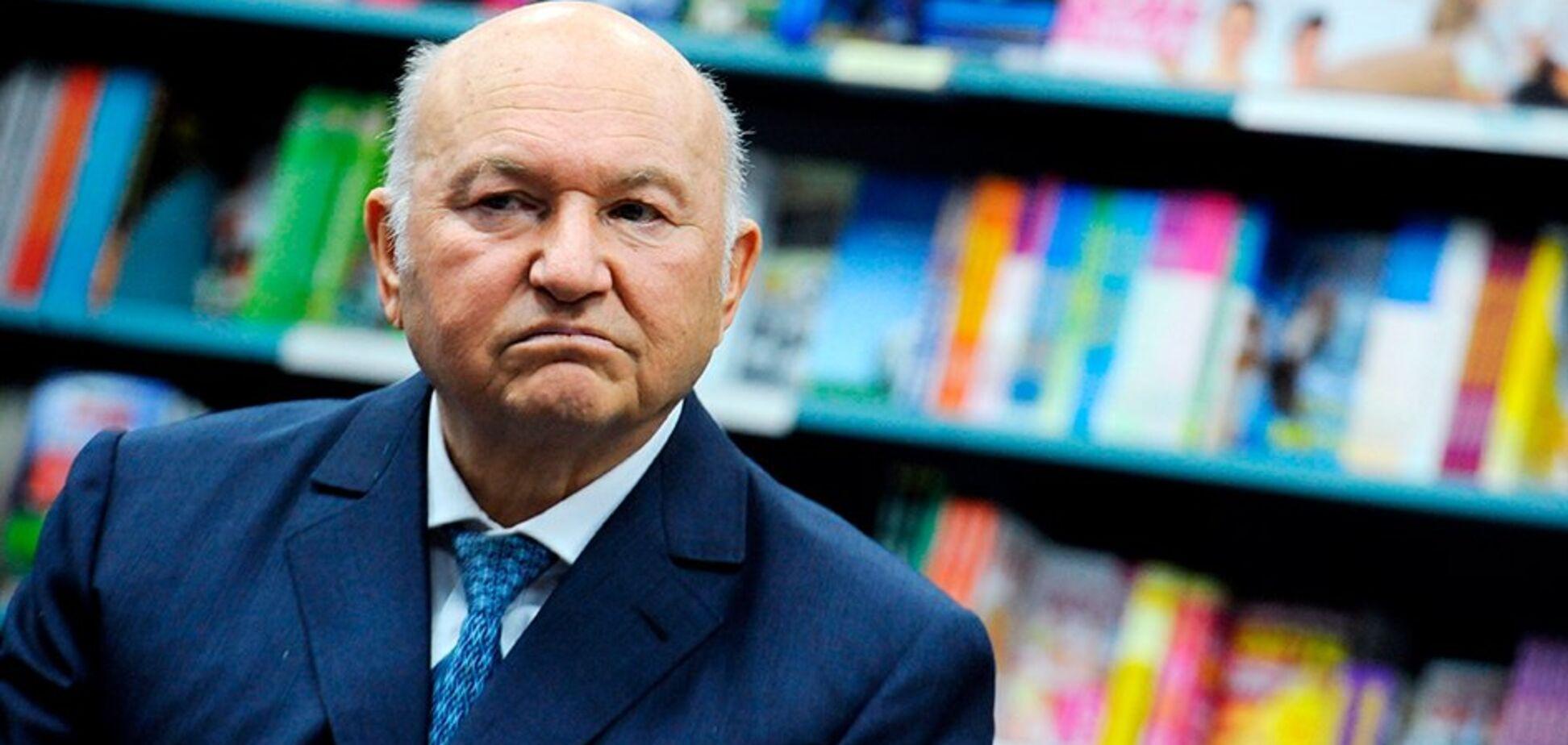 Дружил с Кобзоном, судился с Шурой: какие отношения были у Лужкова с российскими звездами