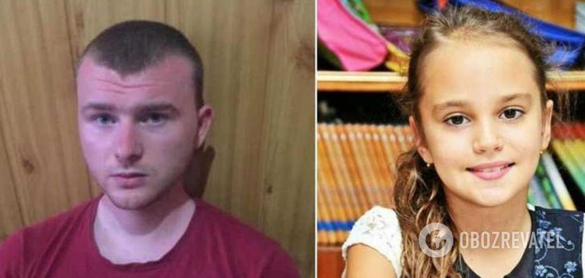 Убийство Даши Лукьяненко: подозреваемый сделал громкое заявление