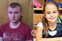 Вбивство Даші Лук'яненко: підозрюваний зробив гучну заяву