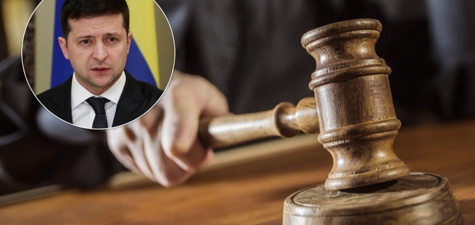 Судебная реформа Зеленского приведет к коллапсу? О чем предупредила Украину Венецианская комиссия