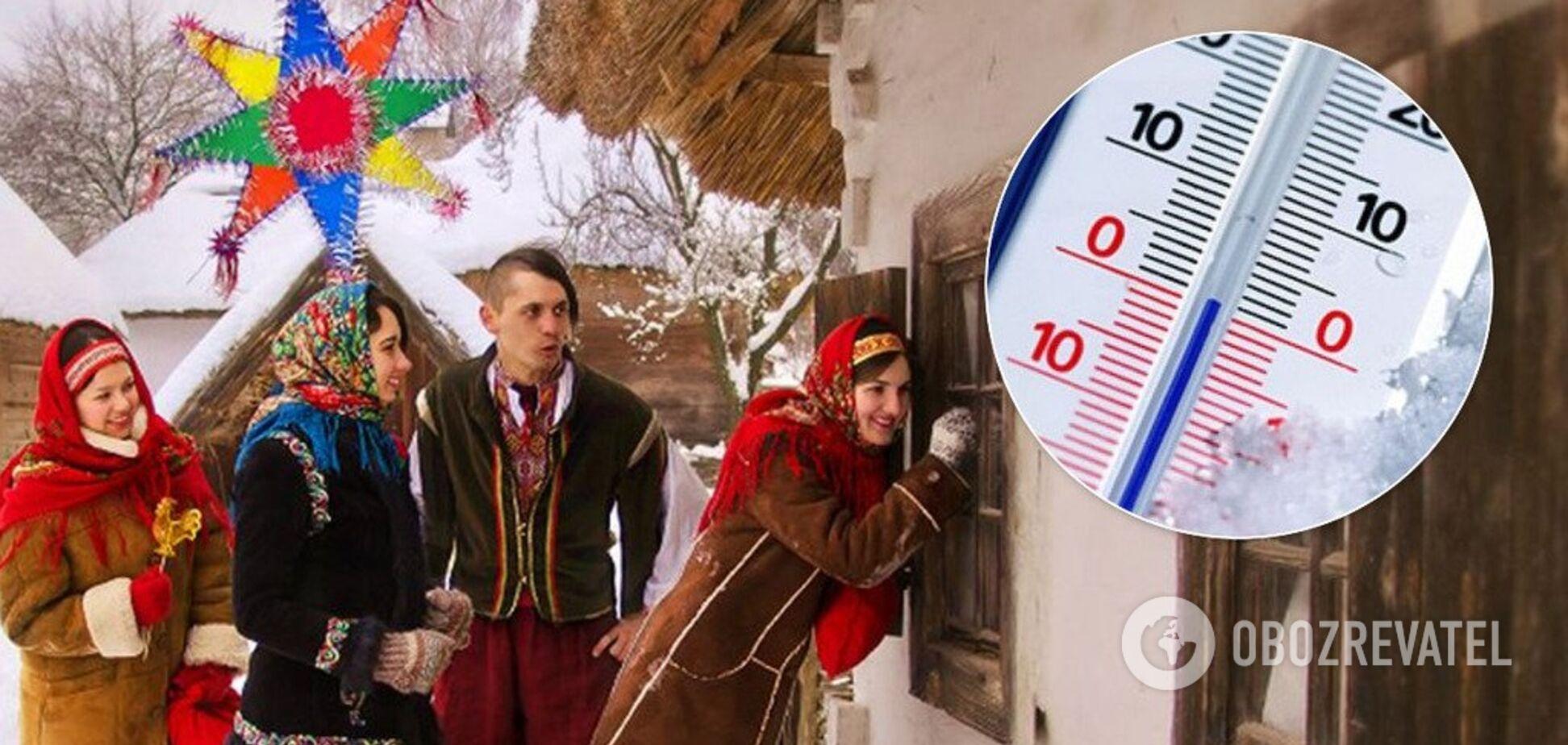 Погода на Рождество в Украине: синоптики резко изменили прогноз
