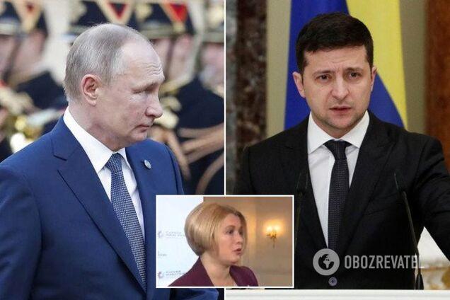 Владимир Путин, Владимир Зеленский и Ирина Геращенко