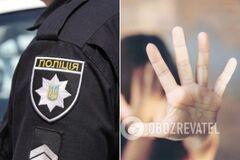 У центрі Києва викрали дитину. Ілюстрація