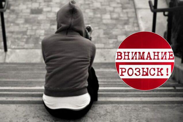 На Дніпропетровщині розшукують зниклу дівчинку-підлітка