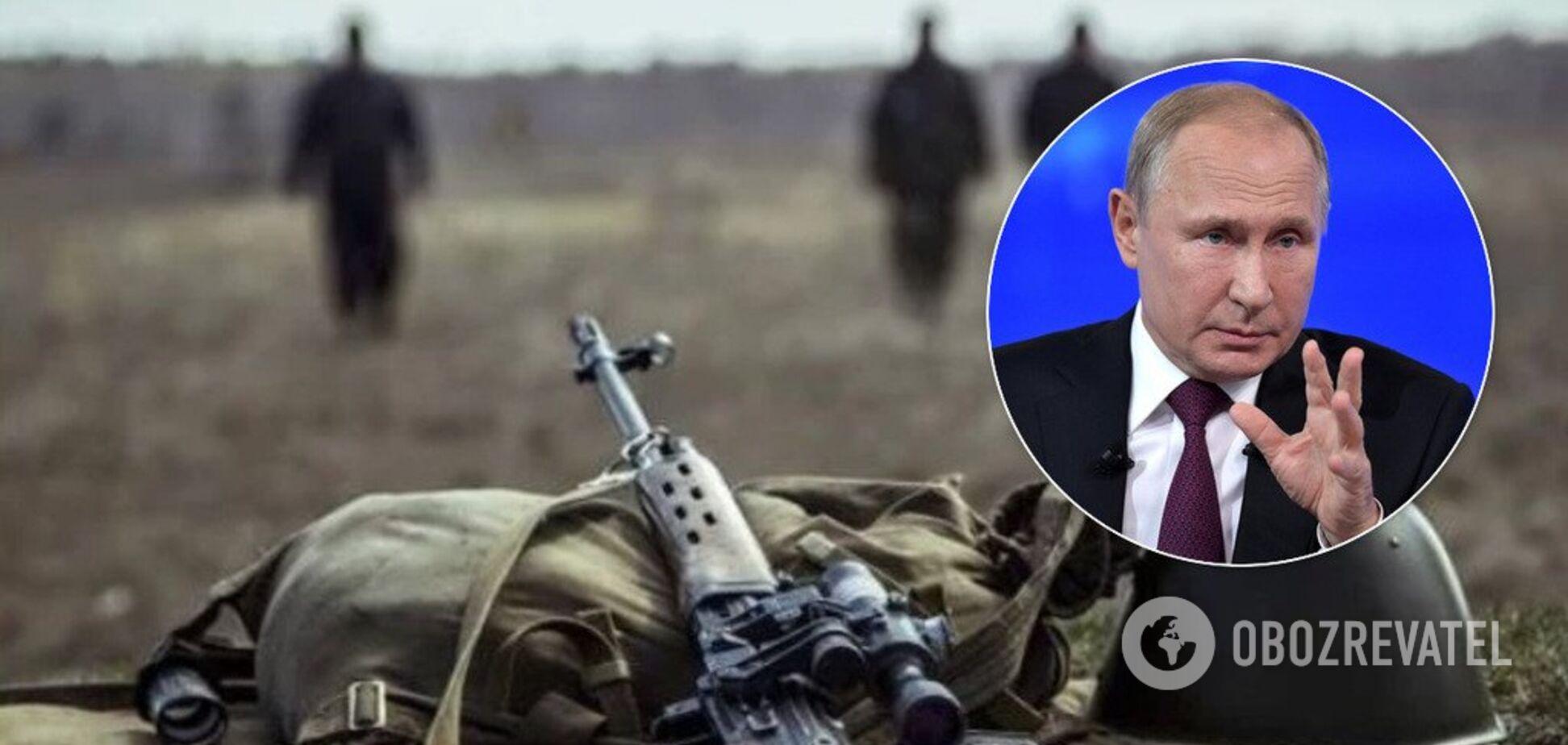 'Укрощение строптивой Украины'. Про идиотский проект Кремля