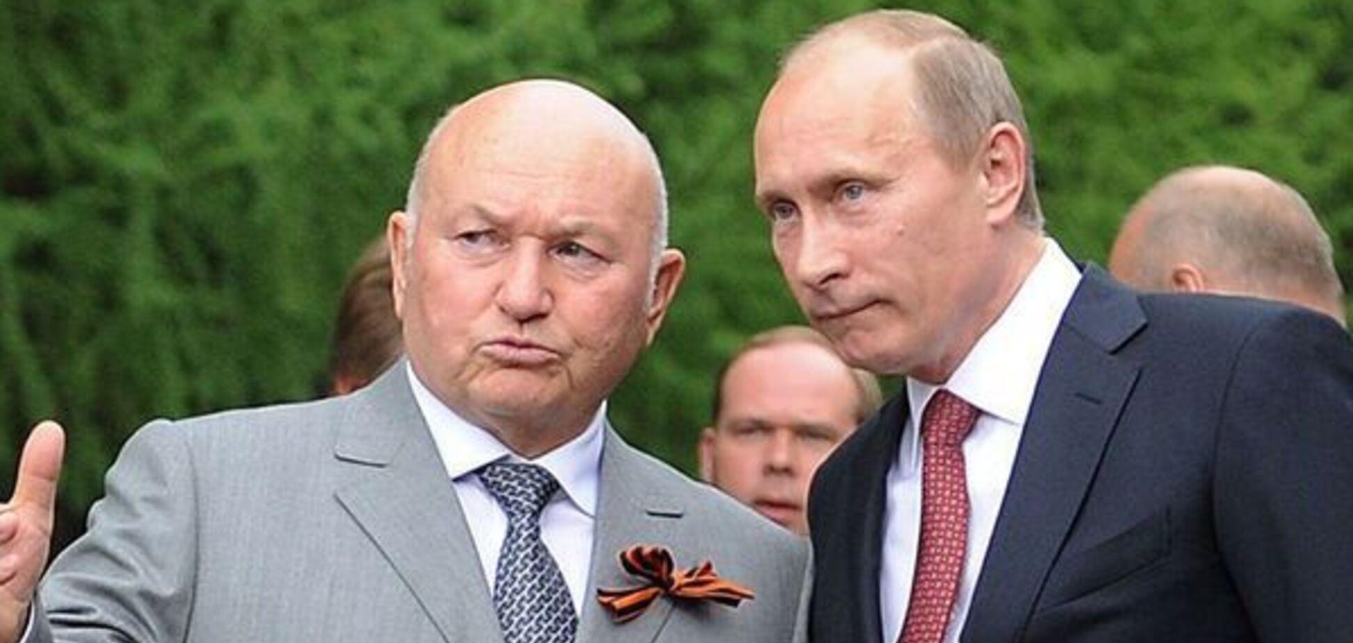 Без Лужкова Путин бы не удержался при власти