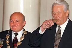 'Ельцину подсунули Путина': историк раскрыл неизвестные подробности о жизни Лужкова