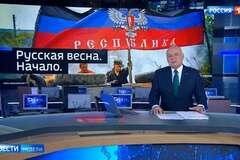 'Перетворимо в радіоактивний попіл!' У Росії розкрили головне правило пропаганди Кремля