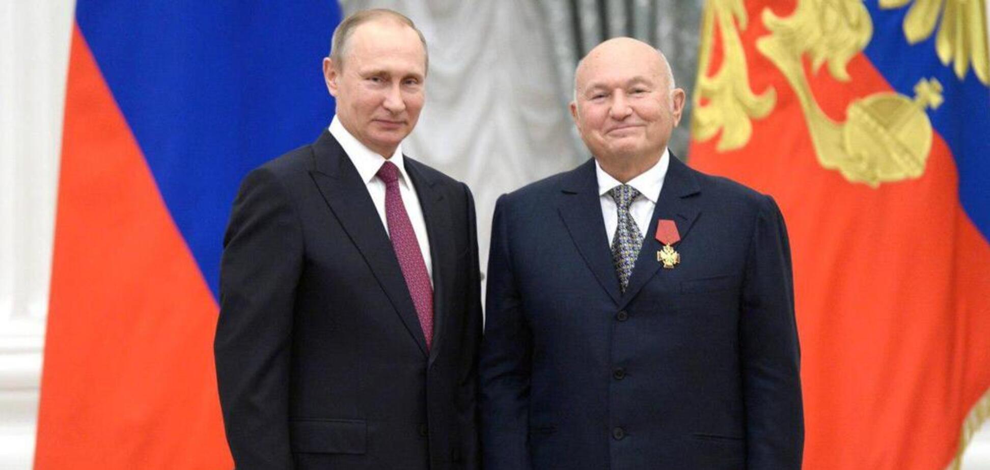 Помер колишній мер Москви, який зневажав Україну