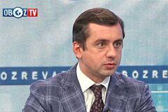Сдачи интересов Украины нет, и 'зраду' разгонять не нужно: эксперт-международник