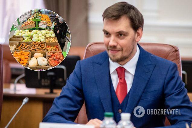 Гончарук пояснил, почему в Украине не падают цены на продукты