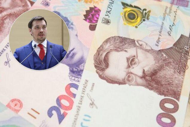 Дешевые кредиты для бизнеса: у Гончарука нашли 5 млрд гривен на спорную идею Зеленского