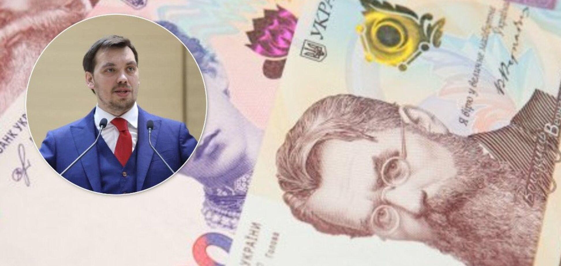 Анонсировал президент: Гончарук объявил о запуске программы дешевых кредитов для бизнеса