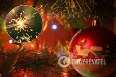 Новорічна ніч 2020: запропонований спосіб потрійного посилення бажань